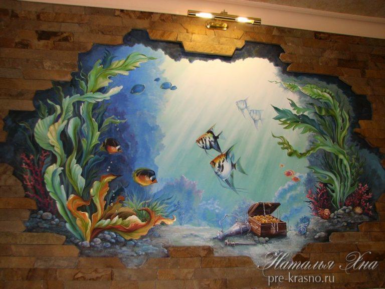 akva 768x576 - Роспись стен в Москве