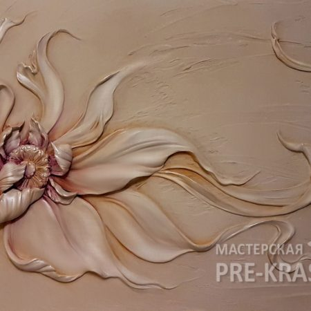 Мастер-класс Натальи Хна «Фантазийный цветок»