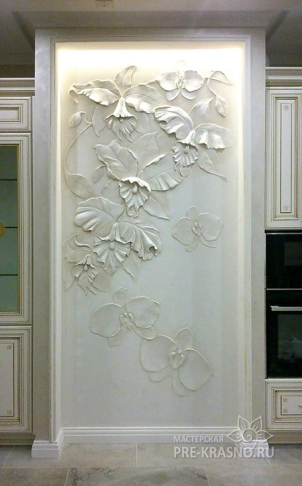 Барельеф цветы на стене - Юлия Чистякова