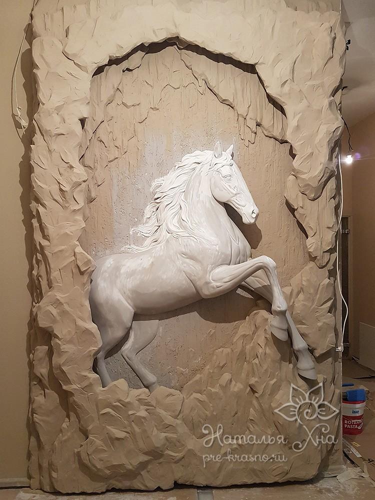 """Горельеф """"Пещерный конь"""""""
