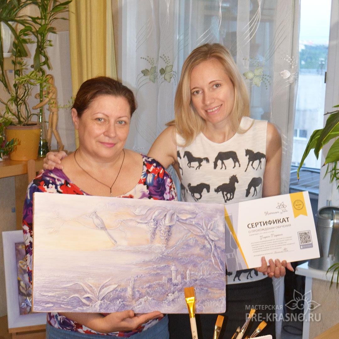 Индивидуальный мастер-класс по барельефу с Натальей Хна