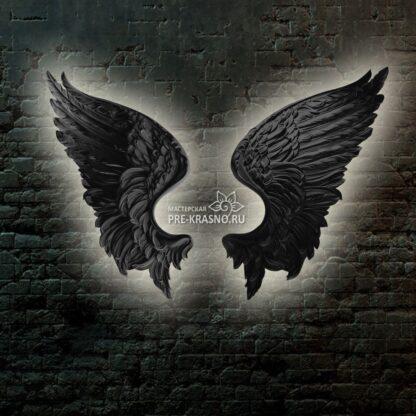 Черный барельеф Крылья с подсветкой