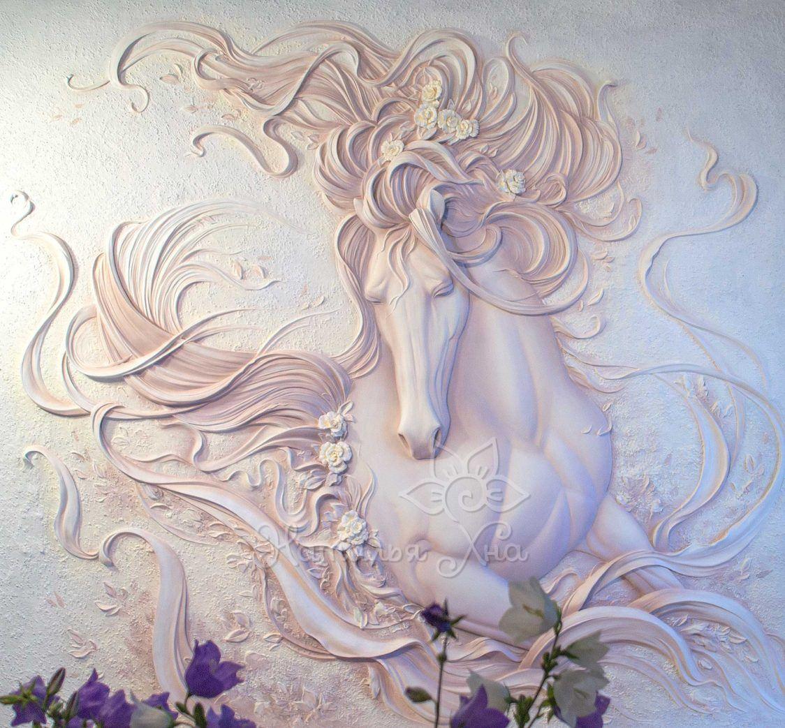 Барельеф Лошадь в розовом тумане