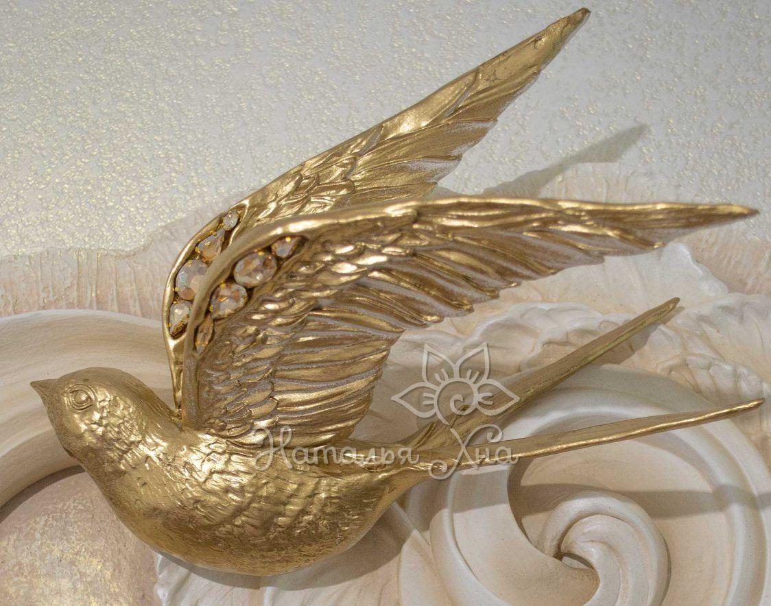 Гипсовый декор Золотая ласточка