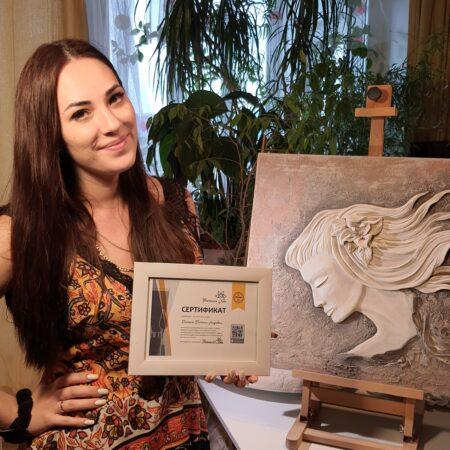 Демерчян Татьяна Андреевна
