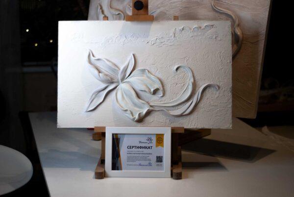 barelef czvety master klass 5834 600x402 - Барельеф цветы мастер класс для Натальи Бойко
