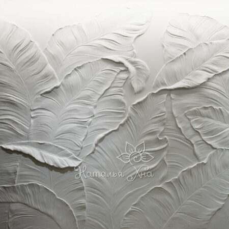 """barelef listya nananov nastennyj dekor na stene 450x450 - Барельеф """"банановые листья"""""""