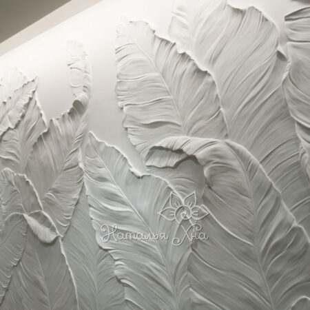 """barelef listya nananov nastennyj dekor na stene3 450x450 - Барельеф """"банановые листья"""""""
