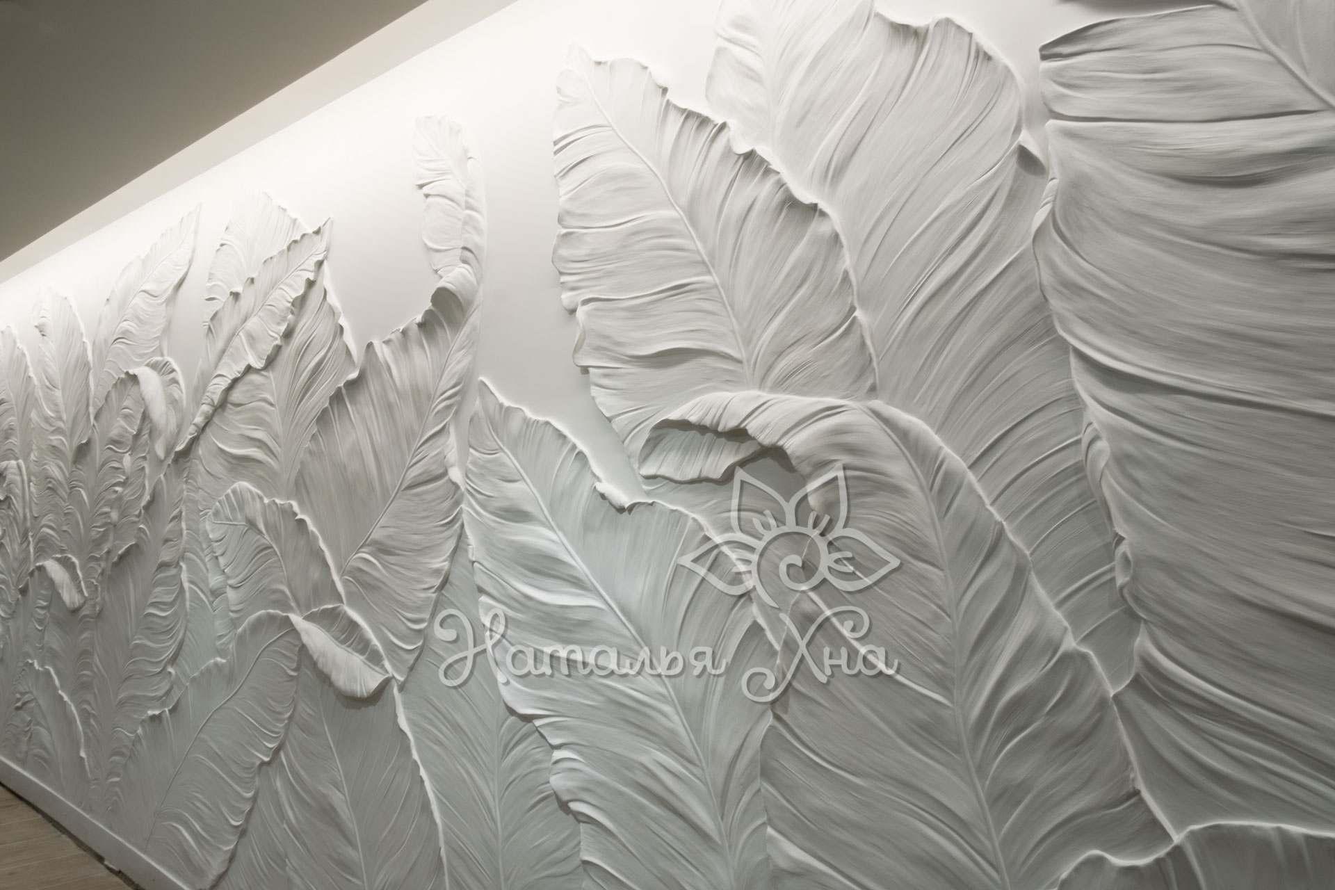 """barelef listya nananov nastennyj dekor na stene3 - Барельеф """"банановые листья"""""""