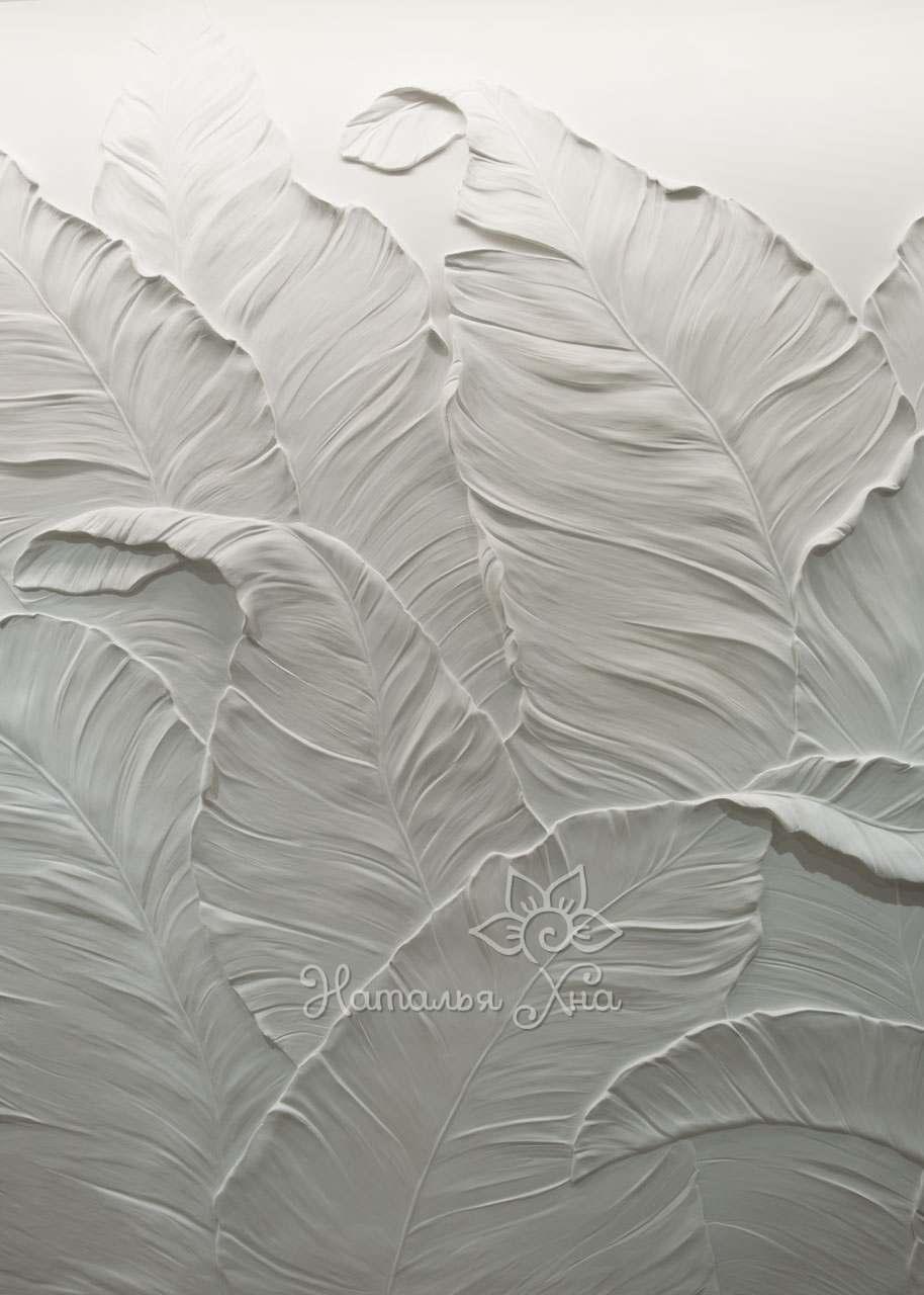 barelef listya nananov nastennyj dekor na stene4 - Качество