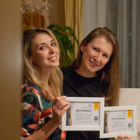 masterklass barelef  loza natalyahna32 450x450 - Анна Байкова