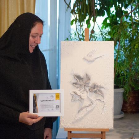 Киселева Наталья Викторовна