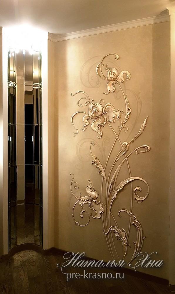 "Барельеф в коридоре ""Тюльпаны"""